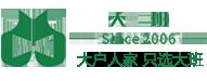 北京家政服务 北京高端保姆服务-北京大班家政服务有限公司